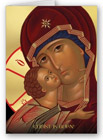 Greeting card with Vladimir icon