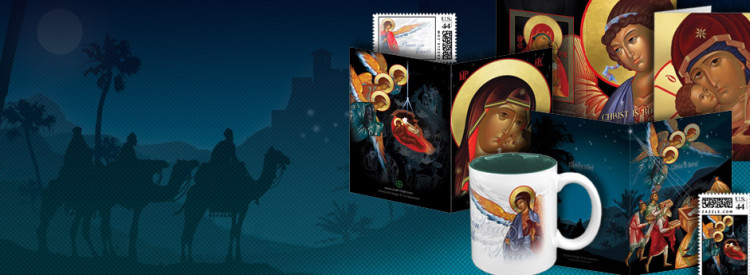 Orthodox christmas cards and orthodox gifts orthodox greeting cards with elements of greek and russian icons m4hsunfo